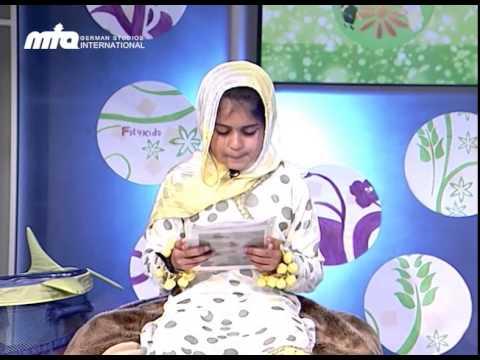 Fit4Kids von Kindern für Kinder - Qadian