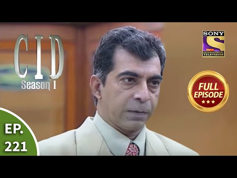 CID (सीआईडी) Season 1 - Episode 221 - 639 Coins - Full Episode