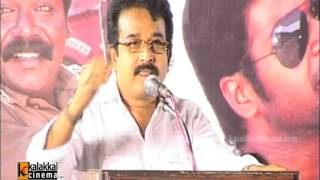 K.R at Adhu Vera Idhu Vera Movie Audio Launch