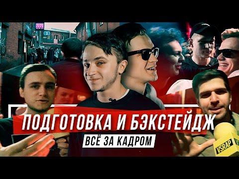 ВСЁ ДО И ПОСЛЕ VERSUS BPM: Эльдар Джарахов VS Дмитрий Ларин #vsrap