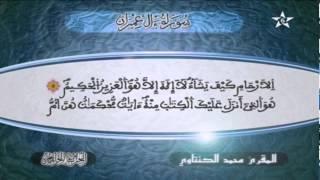 HD ما تيسر من الحزب 05 للمقرئ محمد الكنتاوي