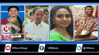 Video CM KCR Meets Deve Gowda | MAA Lifts Ban Against Sri Reddy | Teenmaar News MP3, 3GP, MP4, WEBM, AVI, FLV April 2018