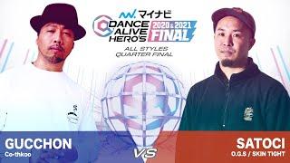 Gucchon vs Satoci – マイナビDANCE ALIVE HERO'S 2020&2021 FINAL ALL STYLES QUARTER FINAL