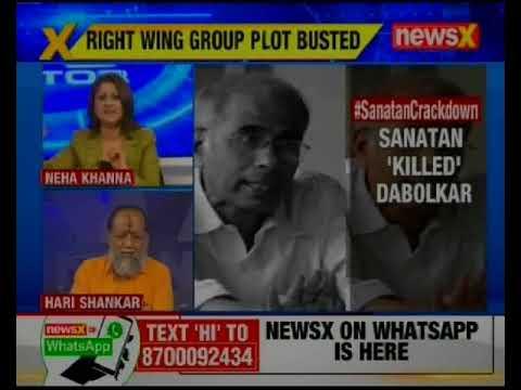 Sanatan crackdown: From Dabhoklar to Gauri Lankesh murder, terror trail leads to Sanatan Santha