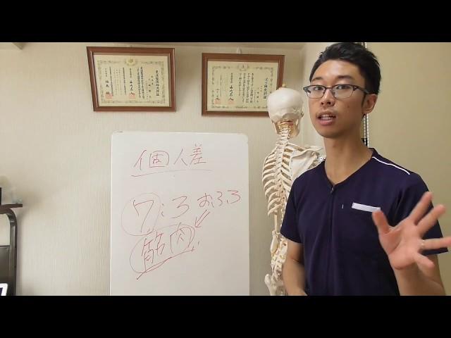 【腰痛 札幌 整体】自分の腰痛の原因が筋肉にあるのかどうかを知る!