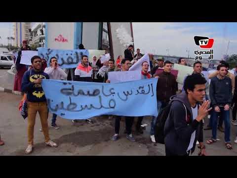 استمرار التظاهرات بجامعة المنصورة.. «لا شرعية للمحتل»
