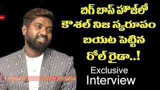Video Bigg Boss Telugu 2 : Roll Raida Shocking Comments On Kaushal Behavior|Exclusive Interview|Film Jalsa MP3, 3GP, MP4, WEBM, AVI, FLV September 2018