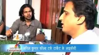 Awaaz Entrepreneur