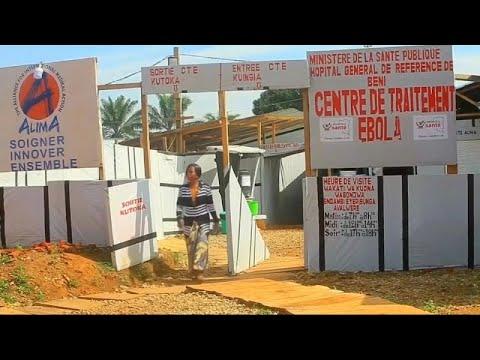 Δύο νεκροί από τον Έμπολα στην Ουγκάντα