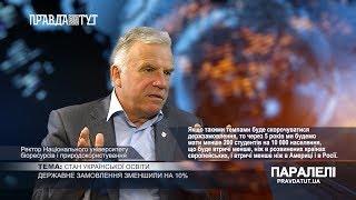 «Паралелі» Станіслав Ніколаєнко: Стан освіти в Україні