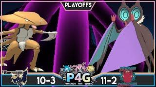 SEMI FINALS! St. Louis Rampardos Vs Durham Druddigons P4G S3 Playoffs   Pokemon Ultra Sun by aDrive