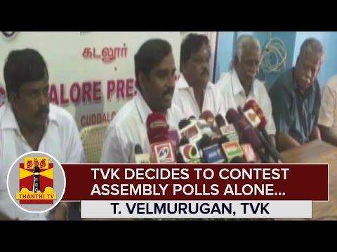 TVK-decides-to-Contest-Assembly-Polls-Alone--T-Velmurugan--Thanthi-TV