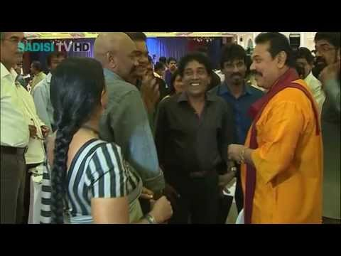 Bandu Samarasinghe jocking with President Mahinda Rajapakse at artists ...