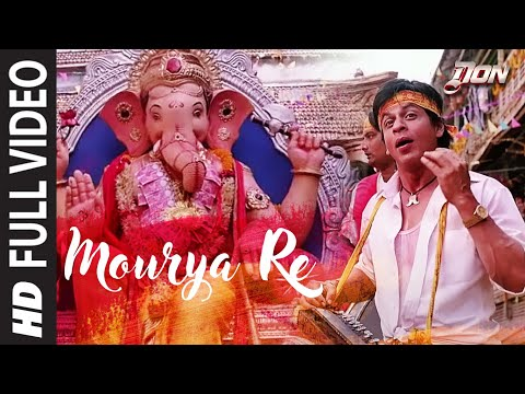 Mourya Re | Don | Shahrukh Khan