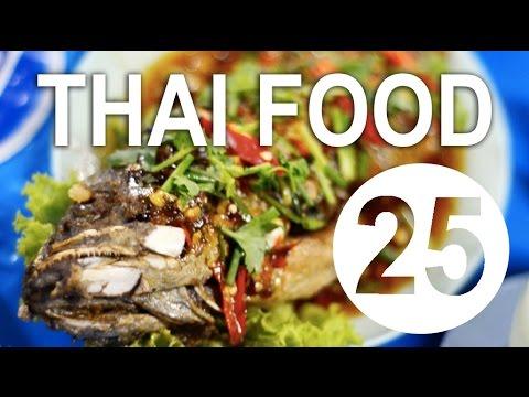 25 Thai Restaurant | Food Reviews Thailand