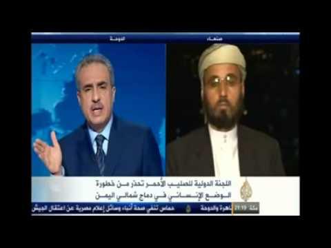 د. الحميقاني على قناة الجزيرة حول جرائم الحوثي في دماج