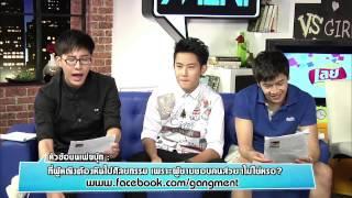 Gang 'Ment 17 April 2014 - Thai TV Show
