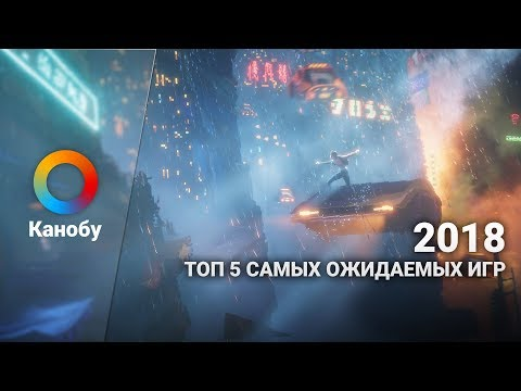 Топ 5 игр 2018 года: The Last Night, A Way Out, Pillars of Eternity 2: Deadfire