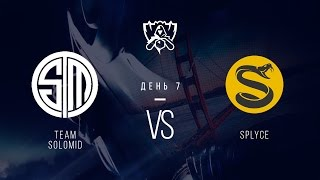TSM vs Splyce, game 1