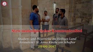 Syro-malankarisches Kommunionlied 2