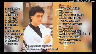 Video 12 lagu mandarin masa lalu Li mao shan-李茂山  part 1 MP3, 3GP, MP4, WEBM, AVI, FLV Januari 2019