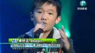Video campus superstar shawn  - xi jie MP3, 3GP, MP4, WEBM, AVI, FLV Desember 2018
