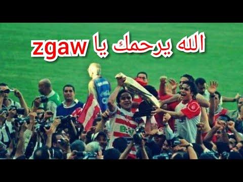 Club Africain championnat de tunisie 2008 - тунис 2012