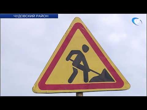 На федеральной трассе М-10 под Чудово продолжаются дорожные работы
