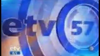 #etv ኢቲቪ 57 ምሽት 1 ሰዓት አማርኛ ዜና .….ሐምሌ 11/2011 ዓ.ም