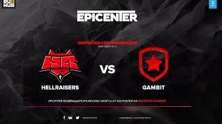 Gambit vs HR, game 1