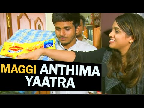 Maggi Anthima Yaatra | Telugu Comedy Short Film | - Rod Factory