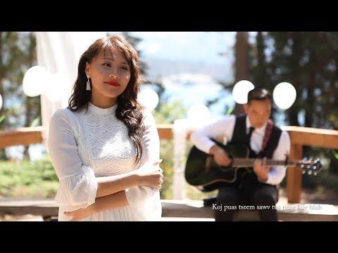 Ntshaw Ntshaw - Dib Xwb ft. Kou Yang (видео)