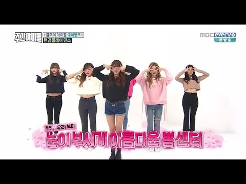 [FULL/ENG SUB] [HD] 161005 Weekly Idol EP 271 - APINK, Doni's Return
