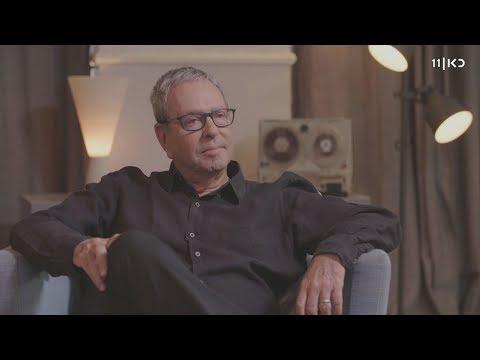 פגישה עם רוני קובן | יורם ארבל
