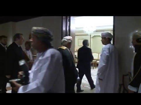 С.Лавров и Юсеф Бен Аляви | Sergey Lavrov & Yusuf Bin Alawi Bin Abdullah
