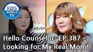 Video I was invisible to her for 3months.Am I someone else's daughter?[Hello Counselor/ENG,THA/2018.11.12] MP3, 3GP, MP4, WEBM, AVI, FLV Januari 2019