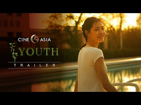Youth Trailer | Own It On Dual Format Blu-ray And DVD Now!
