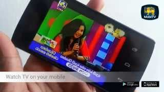 MobiTV - Sri Lanka TV Player YouTube video