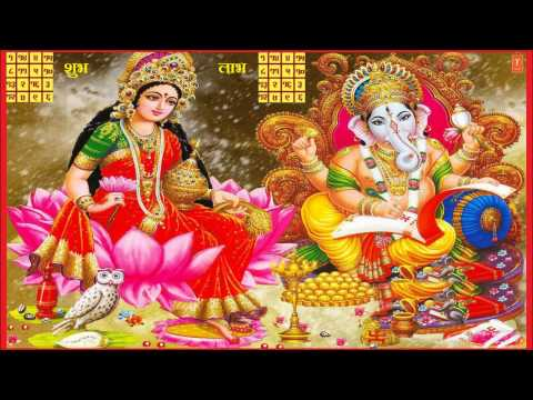 Diwali Pooja Vidhi Aarti Sahit By Pandit Somnath Sharma Full Audio Song Juke Box 23 October 2014 06 AM