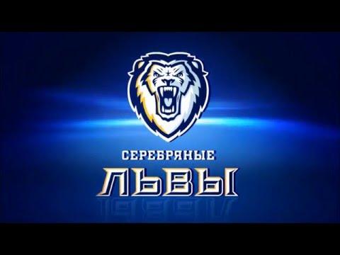 Турнир Прорыв, 2006 гр: ЦСКА - СКА-Серебряные Львы - 1:2 (видео)