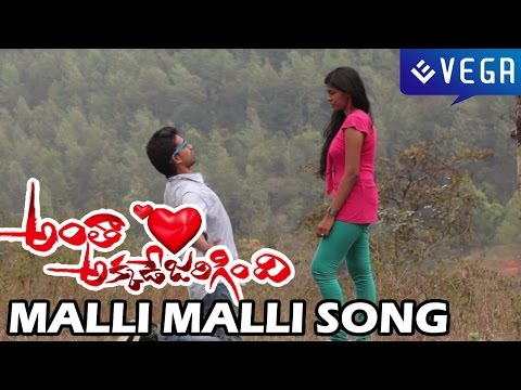 Antha Akkadey Jarigindhi - Malli Malli Song - Latest Telugu Movie  2014