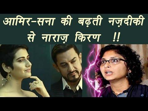 Fatima Sana Shaikh and Aamir Khan's CLOSENESS making Kiran Rao INSECURE   FilmiBeat