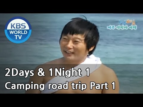 days - Subscribe KBS World Official YouTube & Watch more episodes of '2 Days and 1 Night' : http://www.youtube.com/playlist?list=PLMf7VY8La5RGj_0-W6g0-b9mNqmTtFDtN ----------------------------------------.