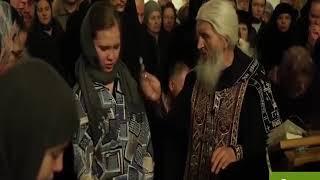 Cвященник РПЦ и духовник Поклонской изгоняет Компьютерного беса и Князя Тьмы Эйфона
