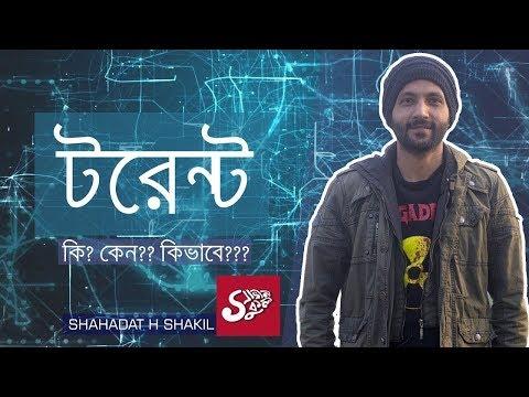 What is Torrent? Why?? How??? | Shahadat H Shakil | Shadhin School
