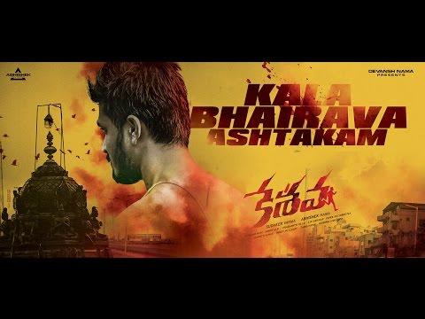 Keshava songs | Kaala Bhairava Ashtakam | Nikhil | Ritu Varma | Sudeer Varma | Sunny MR