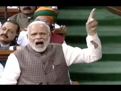 Narendra Modi Speech In Lok Sabha