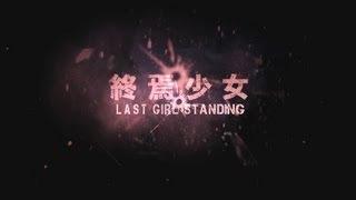 Nonton                       Last Girl Standing                                                Themovie    Film Subtitle Indonesia Streaming Movie Download