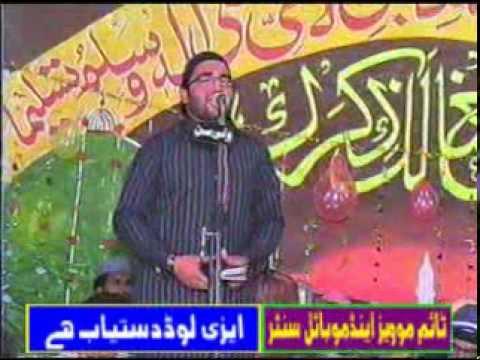 Video Jind jan kran qurban  By.Asif Chishti .of samundri [1]..mpg download in MP3, 3GP, MP4, WEBM, AVI, FLV January 2017