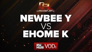 NewBee.Y vs EHOME.K, DPL Season 2 - Div. A, game 1 [Tekcac]